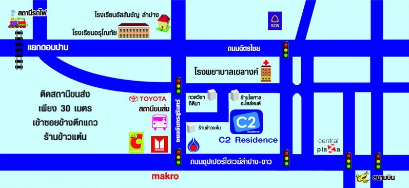 C2 Residence's Map